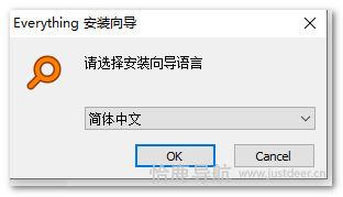 电脑搜索文件一秒完成推荐神器Everything绿色软件