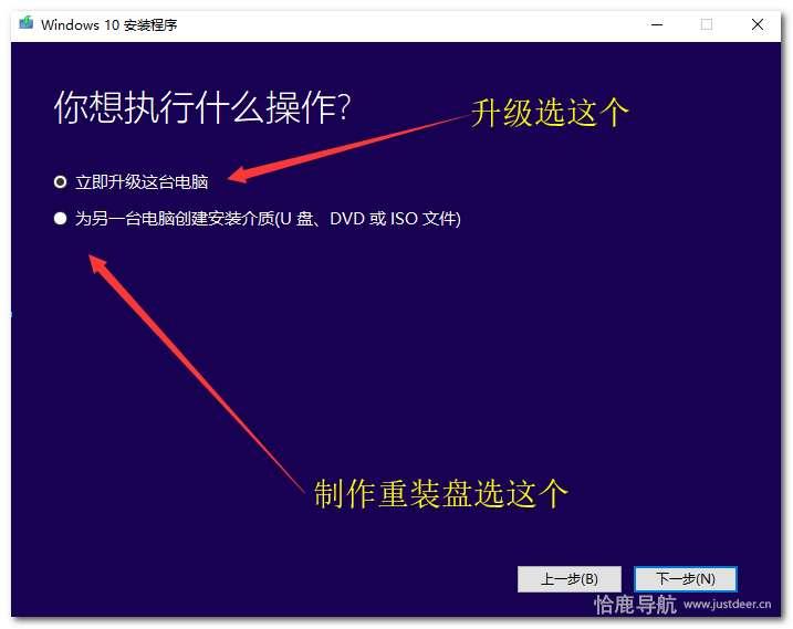 来一波绿色Windows10电脑微软系统ISO镜像安装福利